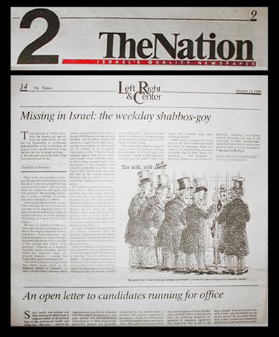 Weekday_Sabbath_Goy_Op-Ed2__-_The_Nation_Small